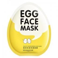 Pro arcbőrápolás arcmaszk lapcsomag Essence hidratáló szépségápolás