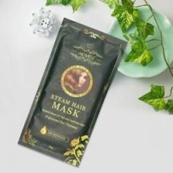 Gőz hajmaszk. Haj maszk Automata fűtés gőz keratin Argan olaj kezelés károsodott haj JP