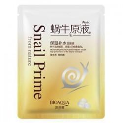 Csiga. Pro Beauty Essence arcmaszk lapcsomag mélynyomásos arcmaszk bőrápoló maszk