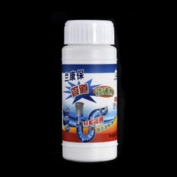 1db Konyhai mosogató WC lefolyóblokk Blokkolásmentesítő portisztító Pipeline Clean Powder