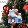 Az 5 fős családtag - 2020 Boldog karácsonyt függő díszek Családi személyre szabott karácsonyi dekoráció a legjobb