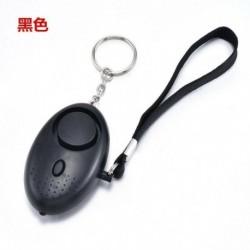 Fekete - Biztonságos hang Személyi riasztás kulcstartó Hangos riasztás LED fény 140db önvédelmi sziréna