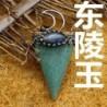 ZÖLD - Egyesült Királyság háromszög szikla kvarc labradorit kő medál energia Reiki gyógyító amulett