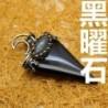 Fekete - Egyesült Királyság háromszög szikla kvarc labradorit kő medál energia Reiki gyógyító amulett