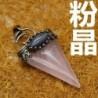 Rózsaszín - Egyesült Királyság háromszög szikla kvarc labradorit kő medál energia Reiki gyógyító amulett